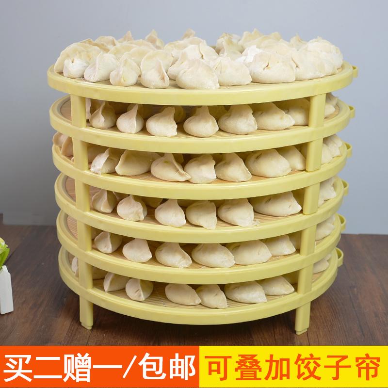 饺子帘塑料