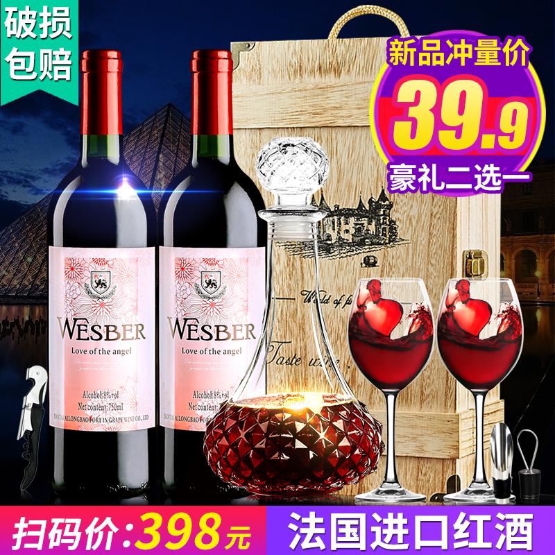 半甜型红葡萄酒