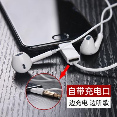 小米6耳机mix2s小米note3入耳式线控麦type-c坚果pro手机充电耳机