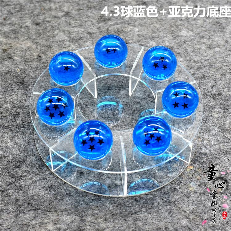 动漫手办七龙珠水晶球7颗一套神龙悟空模型抖音同款玩具节日礼物