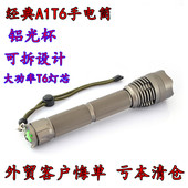 LED手电筒强光可充电超亮防水多功能2节26650远射户外 家用防身