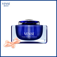 VENSE/唯恩诗聚能修护 女保湿补水 男舒缓肌肤修护受损角质精华液