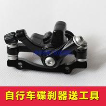 山地车前后碟刹器自行车刹车单车配件碟刹夹器刹车配件带来令片