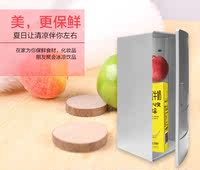 Student small refrigerator wire control switch economical charging treasure USB small refrigerator fresh specials bedroom portable belt