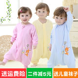 Baby sleeping bag spring and summer thin cotton men and women baby pajamas even leg children air-conditioning room anti-kick is autumn