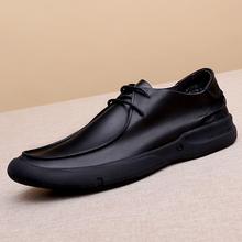 春秋男士大码小码头层牛皮商务休闲皮鞋厚底软皮柔软舒适真皮男鞋