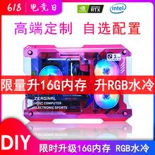 GTX1660 RTX2080TI 电脑 吃鸡水冷组装 9900K 8700 DIY定制主机