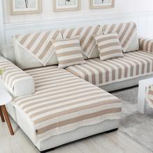 沙发垫编织沙发垫素色棉麻沙发垫巾坐垫罩套组布艺粗布坐垫可定制