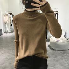 半高领针织衫女士秋冬季撞色韩版简约基础套头修身显瘦打底衫上衣