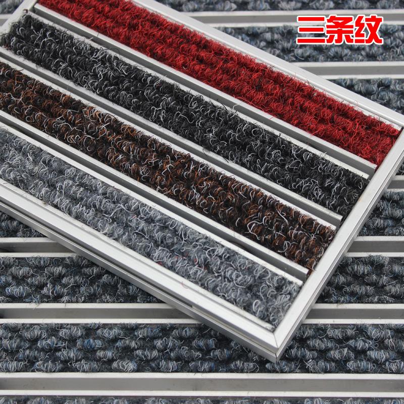 酒店式地毯