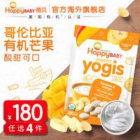 美国禧贝HappyBaby宝宝有机酸奶溶豆香蕉芒果味28g 益生菌助消化
