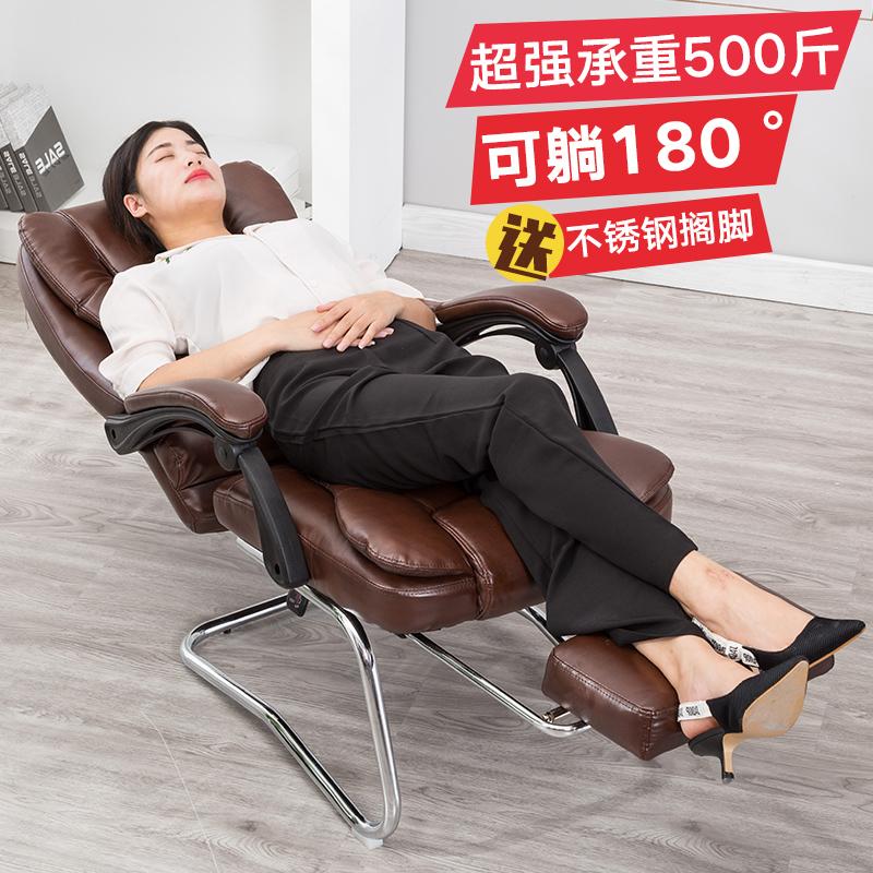 Офисные кресла Артикул 558430957315