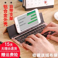 超薄折叠蓝牙键盘苹果安卓平板手机通用迷你无线ipad小米华为外接
