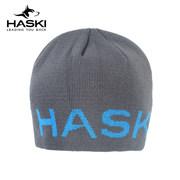 HASKI/哈时针织毛线帽 户外运动帽子 男式 秋冬帽套头帽保暖透气