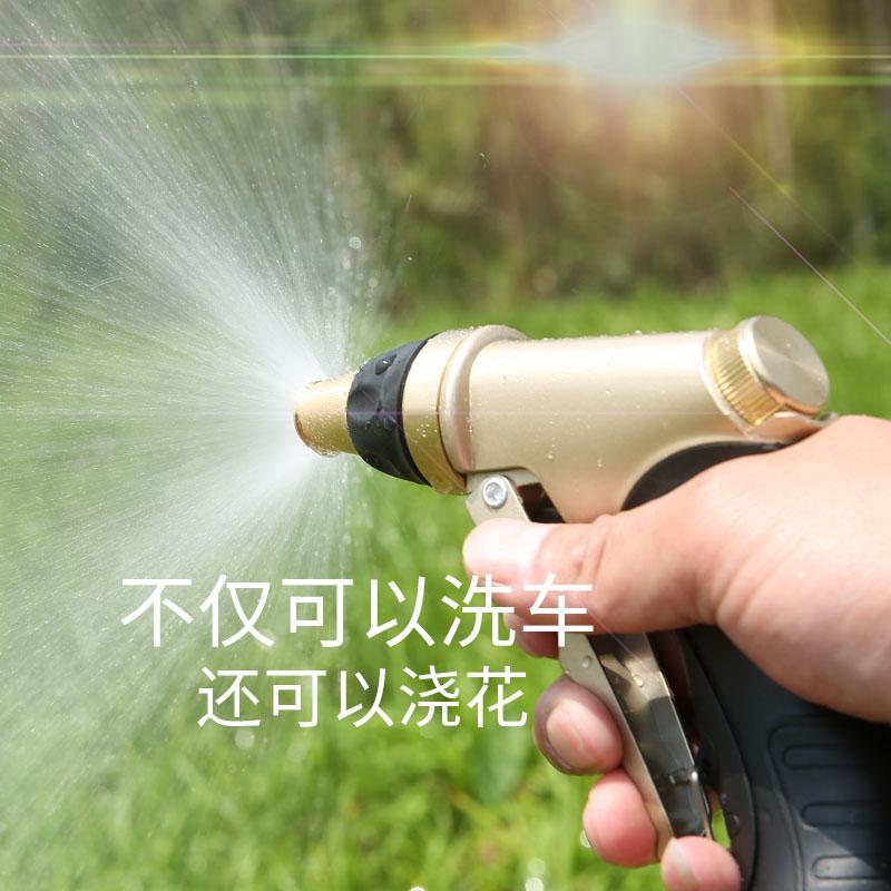 高压洗车水枪水抢浇花神器防爆防冻伸缩水管软管全铜家用套装工具