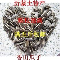 推荐小吃产炒货果仁原味坚果零食特180g手剥松子自然派