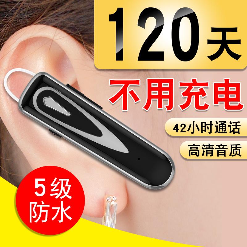運動型蘋果華為紅米OPPO無線6小米用的手機K歌藍牙耳機掛耳式入耳