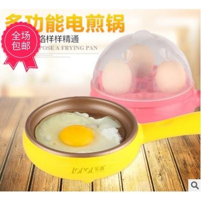 SB-D16电煎锅寝室多功能蒸蛋器煮蛋器迷你不粘煎蛋器