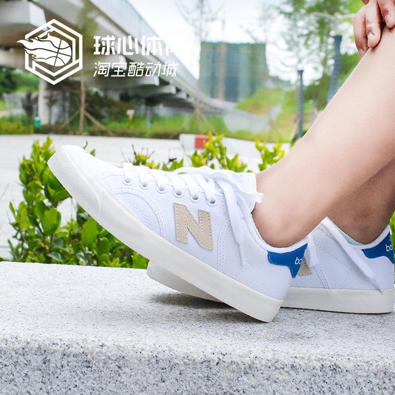 New Balance/NB 新款时尚男鞋女鞋运动鞋复古休闲鞋板鞋 PROCTWT