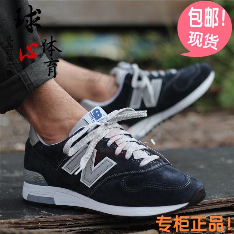 球心体育New Balance NB 美产1400系列复古运动鞋M1400NV  3b3f7fc5e4fa