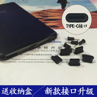 Type-c dust plug OPPOR17 millet 8 charging port Huawei nova3/3e/p20 mobile phone earplugs glory 10