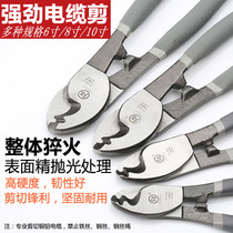 Japan Fukuoka tool powerful cable scissors 6810 broken Cable wire Clamp Import Technology