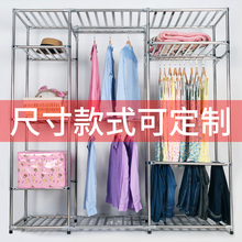 Simple Installation of Stainless Steel Wardrobe Cloth Wardrobe 25mm Steel Tube Reinforced Assembly Steel Frame Aluminum Alloy Wardrobe can be customized