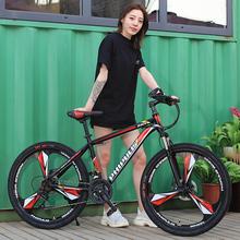 山地越野自行車成人男變速車21用女學生27速一體輪賽車青少年單車
