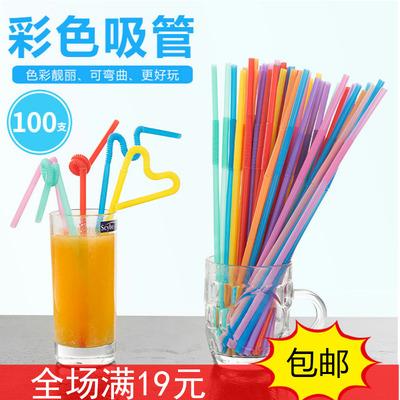 彩色塑料吸管一次性艺术吸管豆浆饮料伸缩可弯曲加长吸管100支装