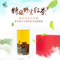 2018新茶现货贵州古树红茶乾红早春红茶明前独芽小种茶叶散装100g