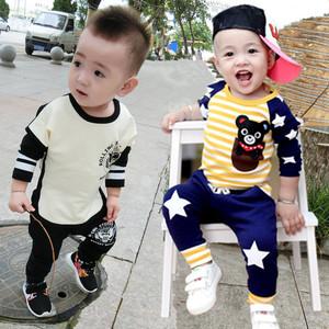 2019新款男童套装春装宝宝秋装儿童装婴儿衣服1-2-3岁夏装韩版潮