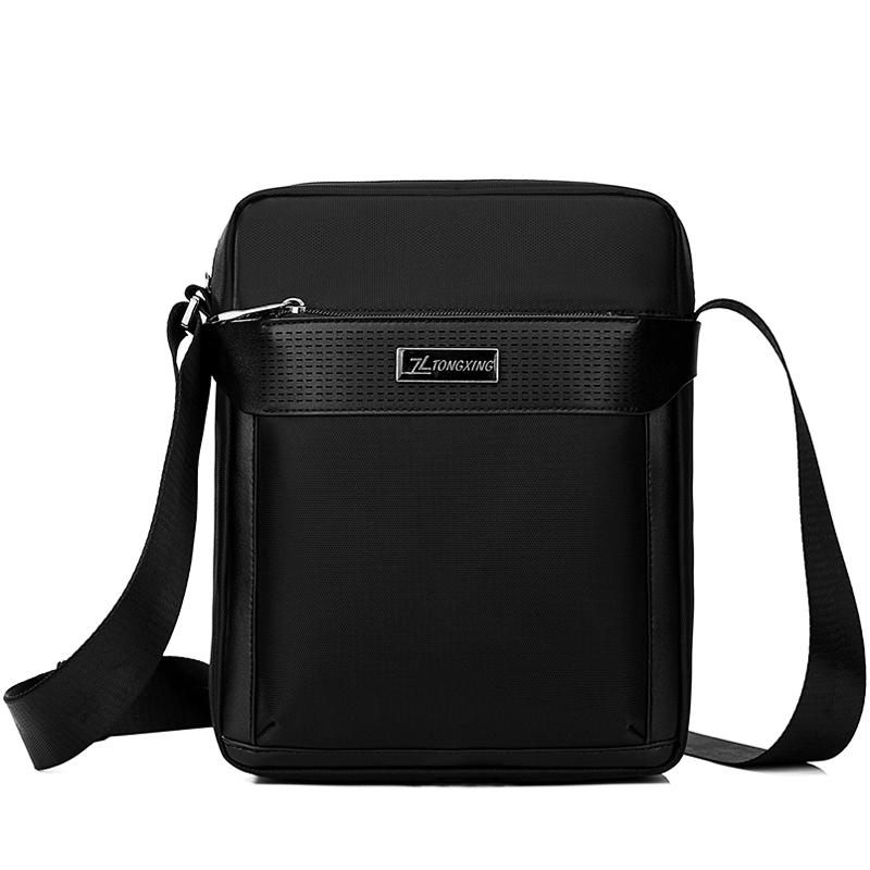 新款男包单肩包牛津纺布包男士包包竖款防水小包斜挎包商务公文包