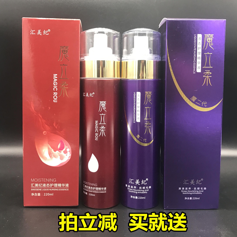 Масло для волос Артикул 598725808235