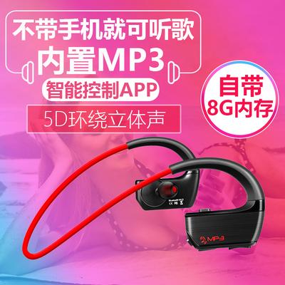 无线运动蓝牙耳机挂耳式 带内存MP3一体机 跑步耳塞苹果华为通用