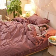 公主风简约网红床单被套1.8m米双人床上 炫耀水星纯棉四件套全棉