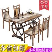 主题餐厅椅子餐饮店饭店奶茶店桌快餐店桌椅休闲咖啡厅西餐厅组合