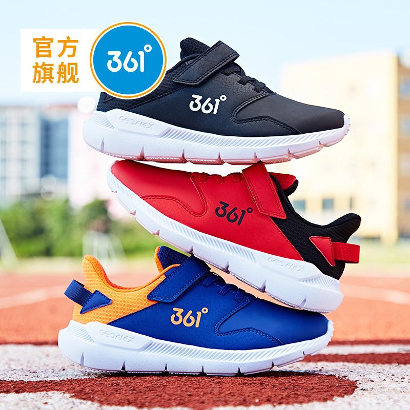 361童鞋小童休闲童运动鞋男童鞋子