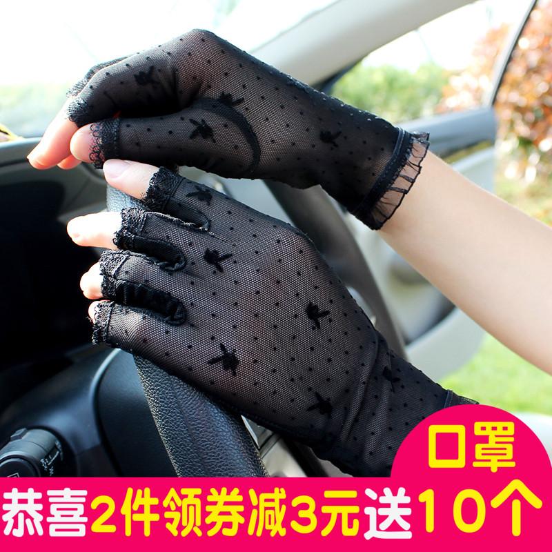 手套黑色半指手套