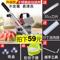 自动送肉切肉机羊肉切片机手动家用商用涮羊肉肥牛肉卷冻肉刨肉机