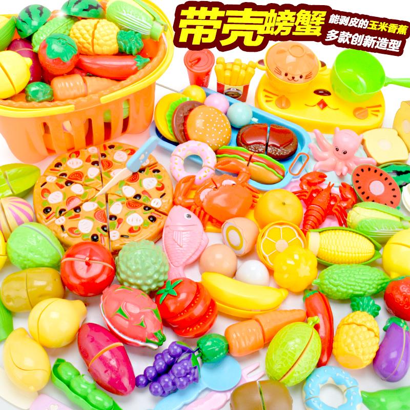 儿童过家家水果切玩具1-2-3周岁女孩4-5男孩可剥皮蔬菜玩具切切乐