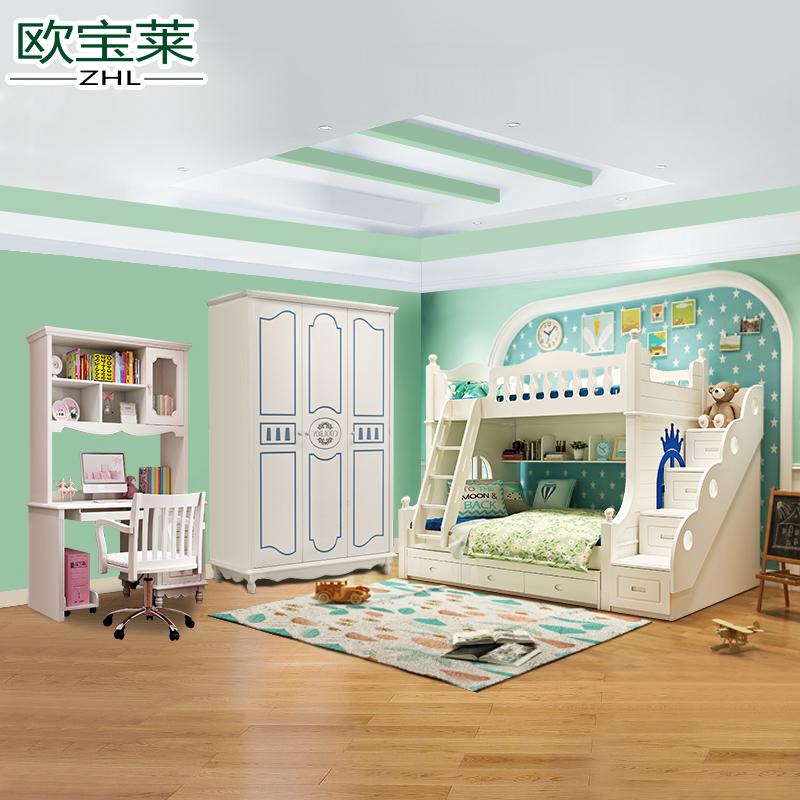 欧宝莱 儿童成套家具 地中海高低床子母床双层床卧室套房组合
