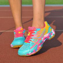 正品儿童羽毛球鞋男童女童防滑减振透气儿童网球鞋比赛训练运动鞋