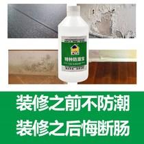 屏蔽导电漆铜漆防电磁波干扰金属塑料抗辐射涂料油漆防静电涂层剂