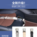 Pregnant women's special car seat belt anti-strangulation abdominal bracket pregnancy driving fixed clamp mother's protective equipment