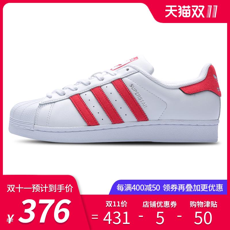 Adidas男鞋Superstar三叶草贝壳头经典板鞋女鞋运动休闲 BZ0191