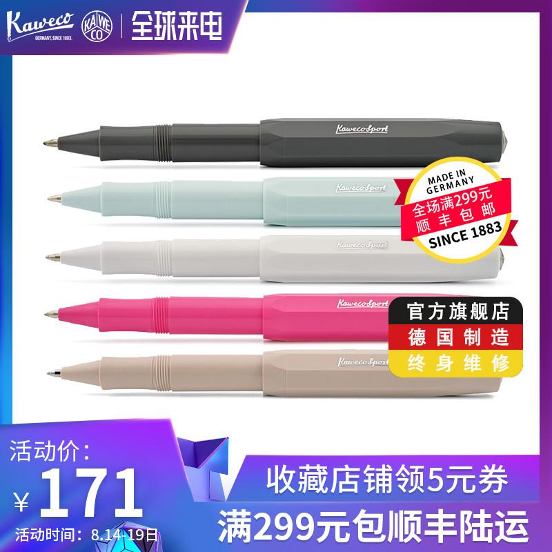 Подарочные ручки Артикул 529096742933