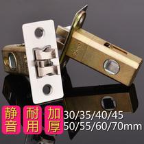 锁室内门房门锁木门锁把手三件套家用通用门锁室内卧室门锁
