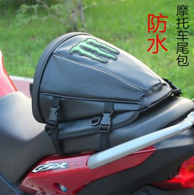 摩托车后座包尾包油箱包侧边包骑士头盔包机车挂物包防水摩旅装备