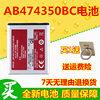 三星i5508手机电池