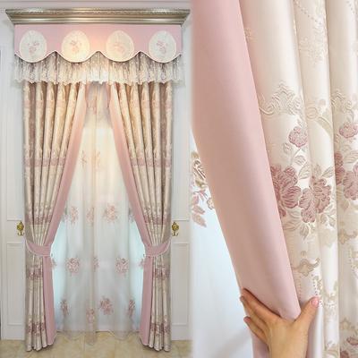 客厅窗帘大气奢华